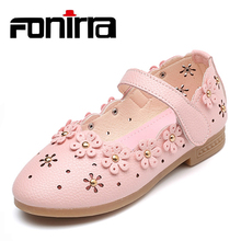 2018 Musim Gugur Gadis Putri Sepatu anak-anak Lembut Sepatu Pesta Kasual Bayi Bunga Tunggal PU Kulit Gaun Sepatu 220