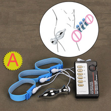 Stimulation Accessories Electro Conductive Rings Metal Plug with Cable Electric Stimulator Massager for Adult Couples a1h25s mercury conductive slip ring 250a electric rotating joint mercotac m1250