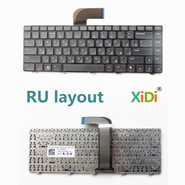 New RU keyboard for DELL 14R N4110 N4120 M4110 N4050 M4040 M5040 N5040 N5050 3420 5420 5425 5520 7420 V3450 LAPTOP keyboard RU