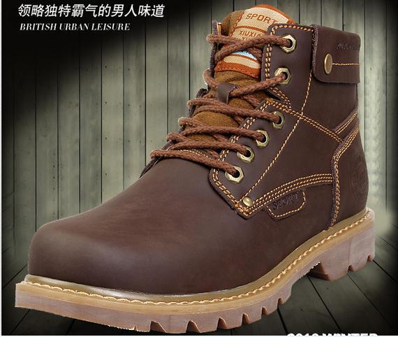Online Get Cheap Extra Wide Motorcycle Boots -Aliexpress.com ...