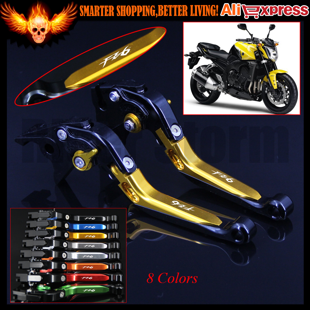 8 Colors Golden+Black For Yamaha FZ6 FAZER 2004-2010 2005  2006 2007 2008 2009 CNC Adjustable Motorcycle Brake Clutch Levers aftermarket free shipping motorcycle parts eliminator tidy tail for 2006 2007 2008 fz6 fazer 2007 2008b lack