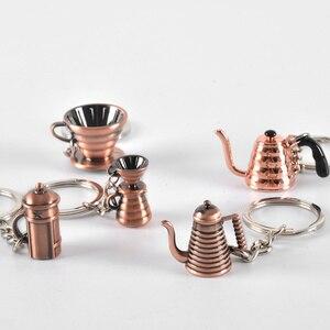 Image 2 - Caffè Espresso Accessori Per Caffè portachiavi moka/sifone caffettiera/bollitore/grinder/tamper/brocca di latte/portafilter caffè in stile portachiavi regalo