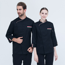 High-quality 5 Colors Long-Sleeved Chef Chef Jacket Autumn & Winter Hotel Restaurant Kitchen Unisex Uniforms Work Clothes