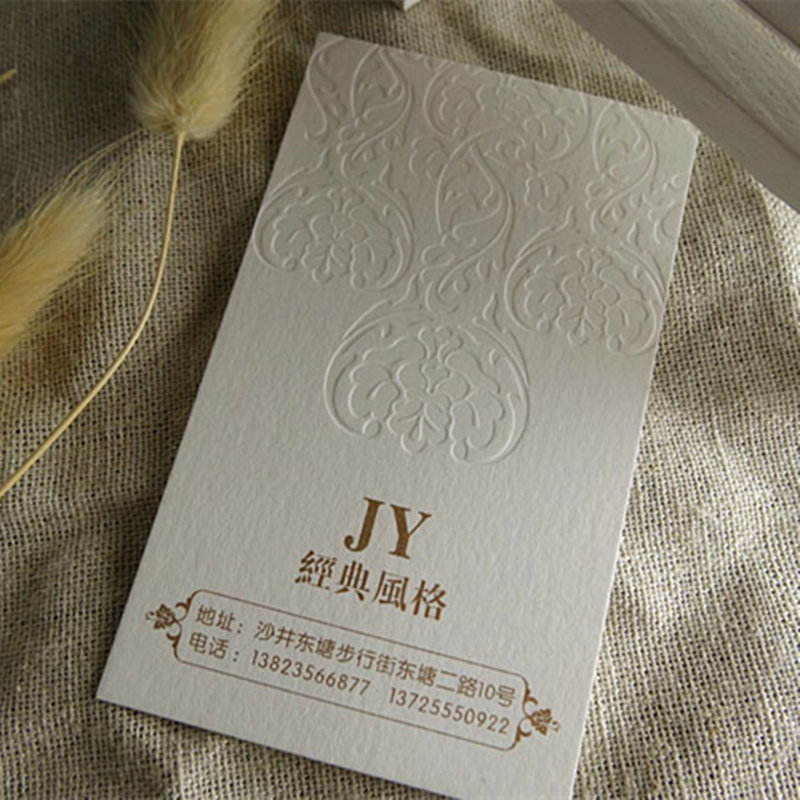 400grm white paper business card with debossed LOGO without color ...
