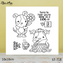 ZhuoAng Trembling Dog Clear Stamps/Seals For DIY Scrapbooking/Card Making/Album Decorative Silicon Stamp Crafts zhuoang rose butterfly heart shaped clear stamps seals for diy scrapbooking card making album decorative silicon stamp crafts