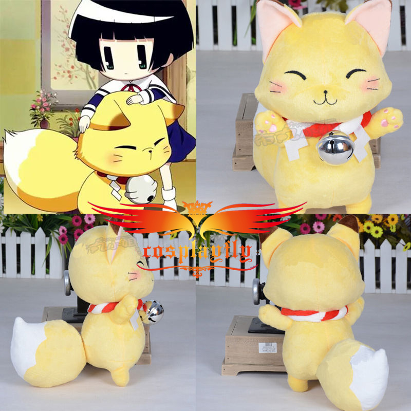 Anime Gugure! Kokkuri-san Fox Spirit Kokkuri-san Yellow Puppet Cosplay Toy Height 30CM (M0084)