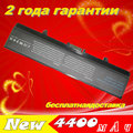JIGU 5200 МАЧ аккумулятор Для Ноутбука Dell 312-0625 C601H D608H GW240 XR693 M911G GP952 LNSPIRON 1525 1526 1545 1440 1750 11.1 В