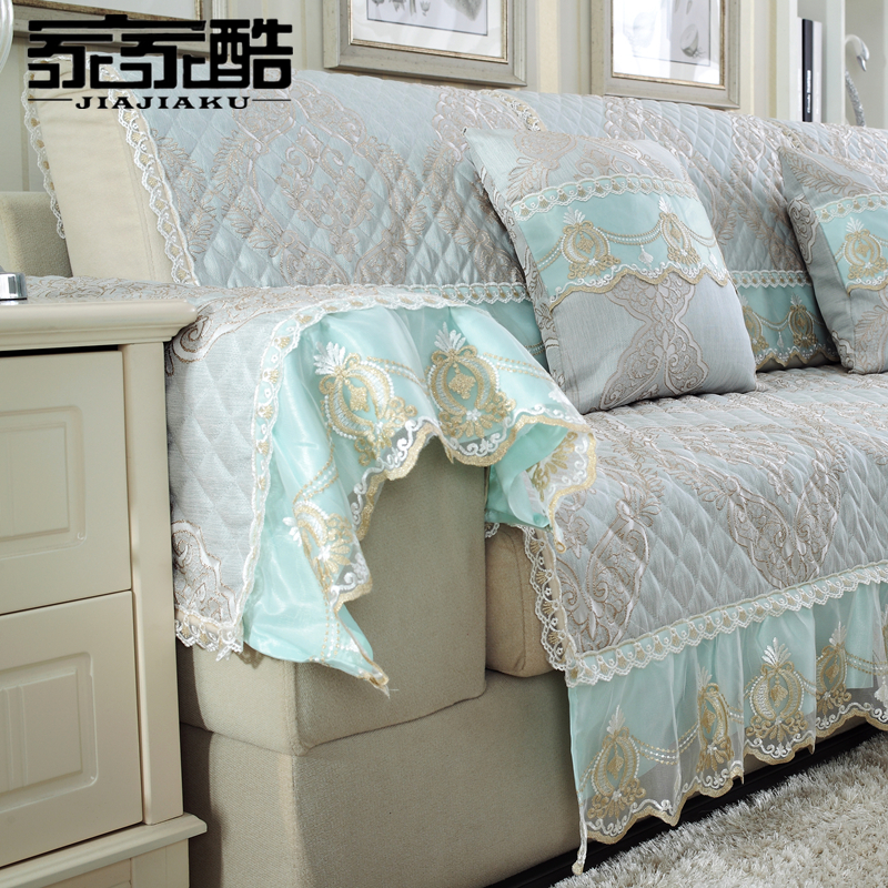 JIAJIAKU Brand Polyester Sofa Cover Lace Skirt Fabric Pad Cushion