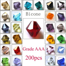 Crystal Bicone Beads 5301 200PCS/LOT 3MM 4MM 5MM 6MM 8MM 10MM Czech Loose Beads/ Faceted Glass for DIY Jewelry