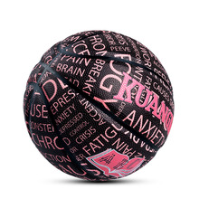 Kuangmi Subjects Series Outdoor Indoor Official Size 7 PU Training Basketball Ball Street Sports for Men Women dropship