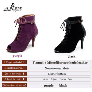 Image 2 - דגמי סתיו וחורף נעליים סלוניים לרקוד סלסה נעלי ריקוד לטיני נעלי ריקוד סמבה סגול/פה דג שחור סוג מגפי