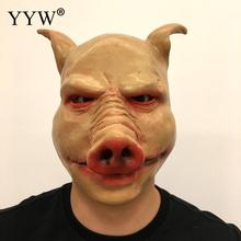 1pcs Horror Pig Head Halloween Mask Carnival Party Masks Mascaras Realistic Latex Cosplay Props Masque