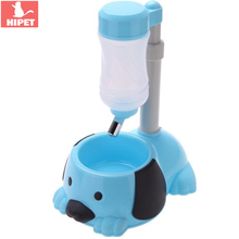 HIPET Cute Adjustable Pet Water Drinking Feeder Fountain With Food Bowl For Dogs Cats Feeding Small Cat Dog Utensils
