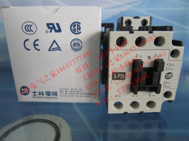 High quality shihlin electric sp 25 ac contactor voltage