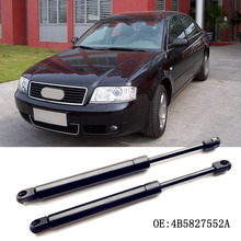 цена на 1 Set Rear Tailgate Boot Gas Struts Shock Struts Spring Lift Supports For Audi A6 1998-2009