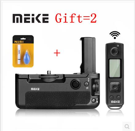 Meike MK-A9 PRO Battery Grip with 2.4GHz Remote Controller to Vertical-shooting Function,for Sony A9 A7RIII Camera meike mk d500 pro vertical battery grip built in 2 4ghz fsk remote control shooting for nikon d500 camera as mb d17