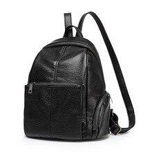 2017 г. женская мягкая натуральная кожа Рюкзак Vintage рюкзаки для девочек-подростков школьные сумки Высокое качество Женские сумки на плечо C237