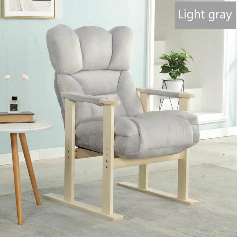 Твердый деревянный компьютерный стул для отдыха, учебы, офисное кресло, домашнее регулируемое кресло, спальное место, GameLeisure, стол, мягкая подушка