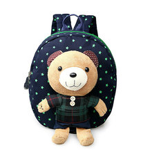 Children faculty baggage backpack kindergarten women boys child backpack cute cartoon toys bear backpack for 1-Three youngsters BB42