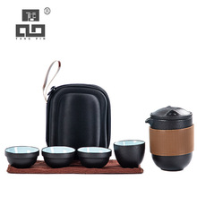 цена на TANGPIN black ceramic teapot teacups chinese tea set portable travel tea sets with travel bag