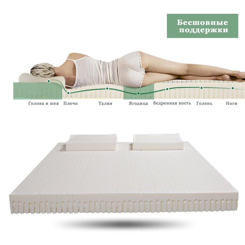 100 Thai Natural Latex Orthopedic Mattress Soft Sleeping Bed Mattresses Topper Single Double Thick 10cm Memory Effect In From Furniture