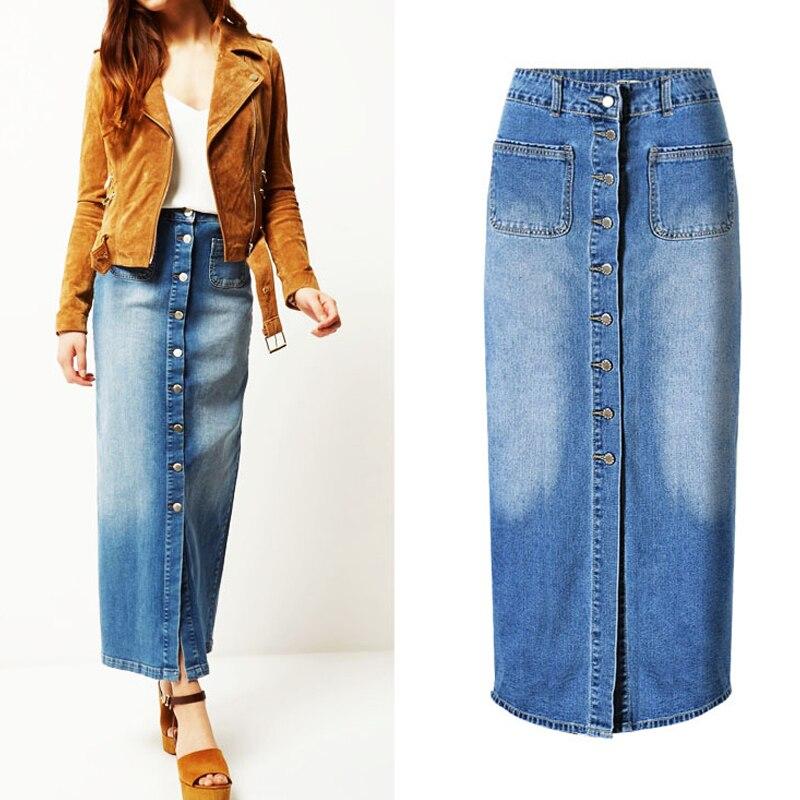 Длинные джинсовые юбки спб