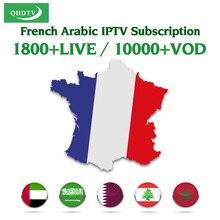 IP TV Arabic Belgium France IPTV 1  Year IP TV Code IPTV Android/M3U Belgium Netherlands Morocco Arabic French IPTV France IP TV