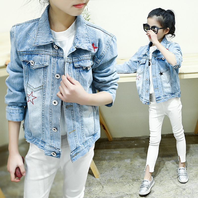 New 2017 Star Printed Girl Clothes Spring Autumn Elastic Jeans Children Casual Clothing Kids Girls Denim Cardigan Jackets spring outfits for kids