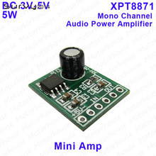 Mini XH-M125 XPT8871 Mono stéréo batterie au Lithium amplificateur de puissance Module carte sortie Audio entrée 6 W chanter Module de Machine 3 V 5 V 5 W(China)