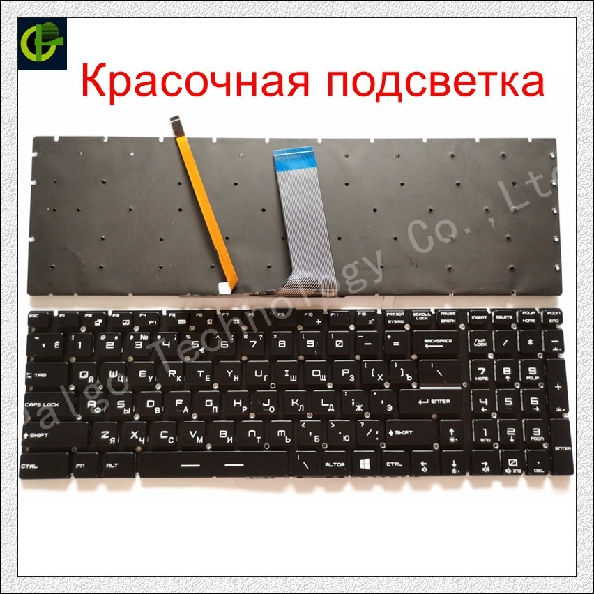 Russian RGB Backlit Keyboard for MSI GP63 GX62 CR62 CR72 CX72 PE72 PE72VR PL60 PL72 WS62 WT72S S1N-3EUS219-SA0 V143422BK1 RU spanish keyboard for msi v123322ck1 v139922ck1 s1n 3efr2b1 sa0 v123322ik1 s1n 3efr2k1 sa0 s1n 3eus213 sa0 sp fit latin la