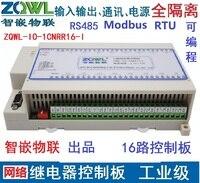 16 채널 릴레이 제어 보드/rs485/modbus rtu/절연 프로그래밍 가능/산업용 레벨|에어컨 부품|가전 제품 -