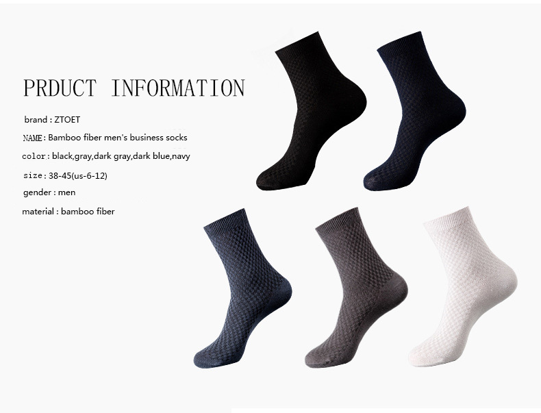 10 Pairs Men Bamboo Breathable Anti-Bacterial Deodorant High Quality Man Sock