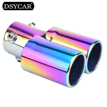 DSYCAR Universal Car Modification full color Stainless Steel 1 to 2 Dual Pipe Exhaust pipe Muffler tip cover Car styling