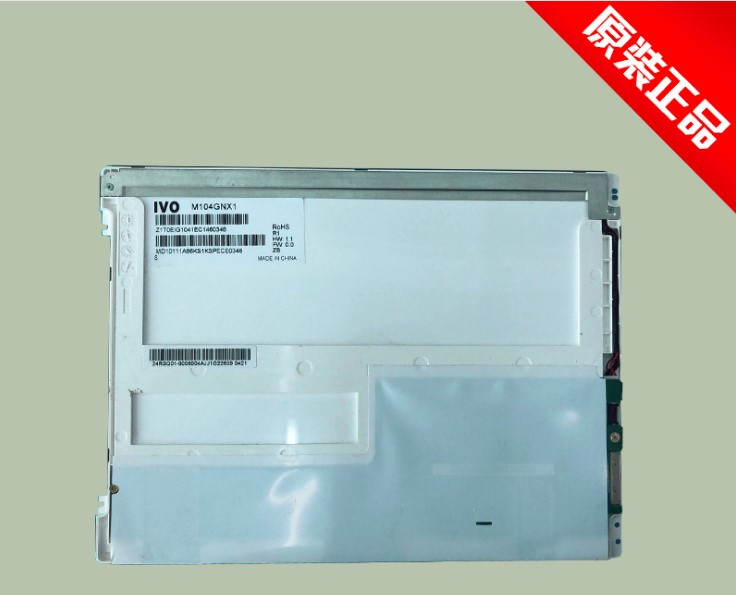 M104GNX1 R1 LCD Displays tm042ndzg03 lcd displays