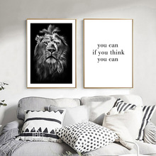 Inspirational Quote Canvas Painting Poster Animal Lion Wall Art Pictures For Bedroom & Office Room ornamentation pictures