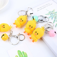 2019 new yellow duck cartoon metal key chain endant with bell gift for girls car ring cute versatile female bag chains