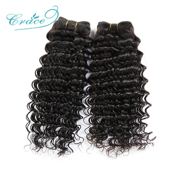 Brazilian Deep Wave Virgin Human Hair Extensions