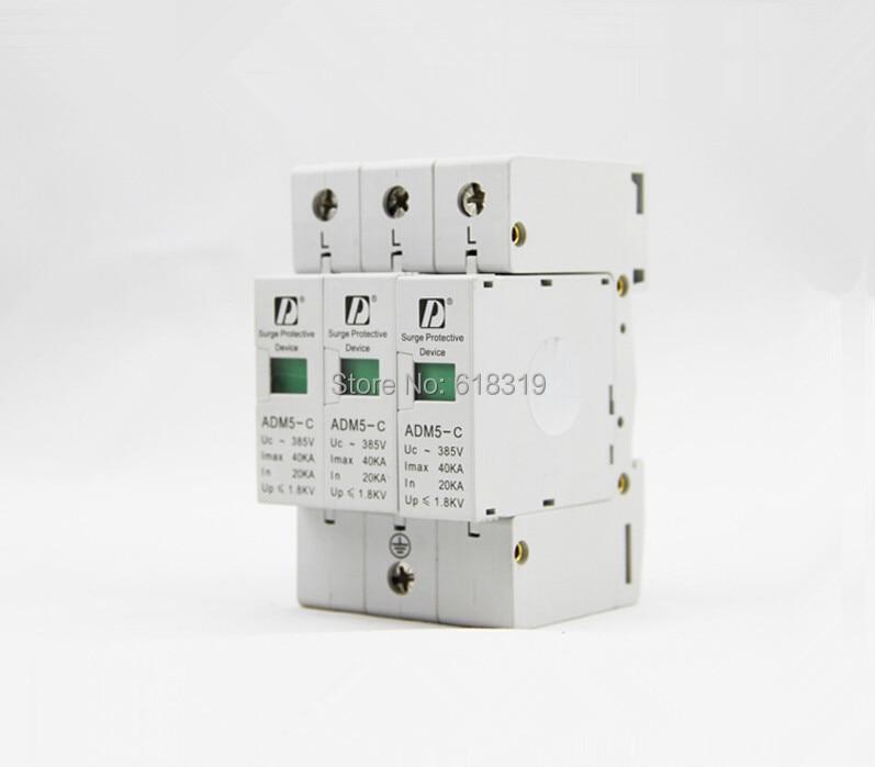 10pieces lot high quality 3P 20 40kA 380V AC Din Rail SPD low voltage Surge