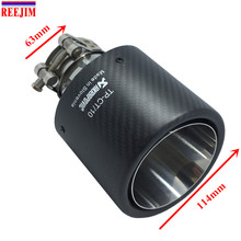 """Entrada de 63mm (2.5 """") tomada de 114mm (4.5"""") Aço inoxidável De Carbono carro Akrapovic Ponta De Escape ponta silenciador tubo de escape do carro-styling"""