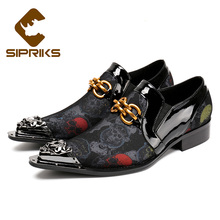 Halloween gift sipriks mens designer loafer with Metal decoration Printed skulls dress shoes mens moccasin slippers european new