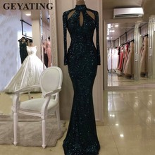 Dark Green Sequined High Neck Mermaid Evening Dresses 2020 Long Sleeves Hollow Cut Out Long Gold Prom Formal Dress Party Gowns