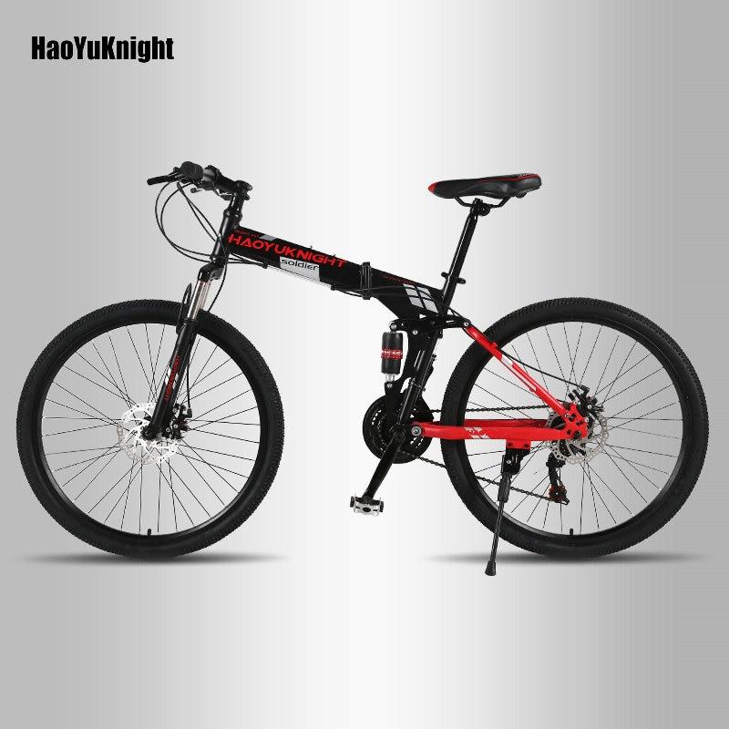 Bicycle adult damping mountain bike double disc brake one wheel off road speed bicycle folding mountain bike