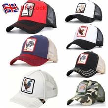 2019  Newest Fashion Snapback Trucker Baseball Hat Cap Adjustable Animal Farm Hot Sale цена