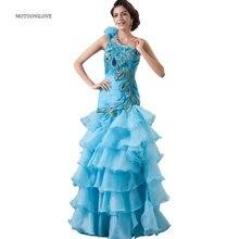 Длинные платья для выпускного вечера русалки многослойное платье