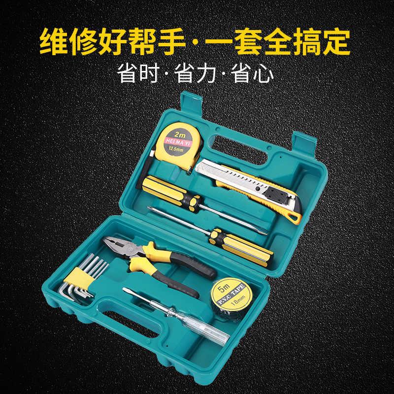 8 חתיכות בית רכב ביטוח מתנת סט חומרת ארגז כלים תחזוקת כלי 8008E