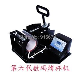 Darmowa wysyłka wysokiej jakości przenośne kubek naciśnij cyfrowy kubek maszyna naciśnij ciepła przenikania ciepła sublimacji