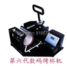 Free Shipping High Quality Portable Mug Press Digital Cup Heat Press Machine Heat Transfer Sublimation