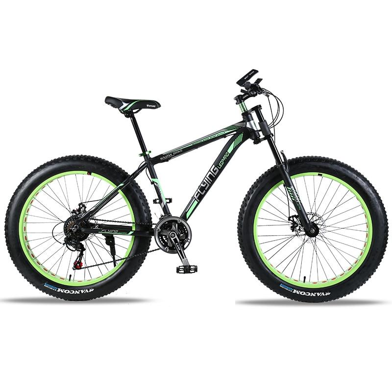 Mountain bike bicycle aluminum frame 7/21/24 speed mechanical brakes 26 x 4.0 wheels long fork Fat Bike road bike fahrrad