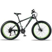 Горный велосипед алюминиевая рама 21/24 скорость механические тормоза 26 «x 4,0 колеса длинные вилка жира велосипед дорожный мотоцикл fahrrad