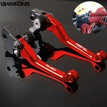Motorcycle brakes Brake Clutch Levers FOR HONDA CRF250M 2012 2013 2014 2015 2016 2017 CRF 250M 2012-2017